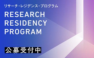 Open Call for the Research Residency Program 2020 [Closed]